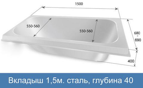 150h40h55-stal