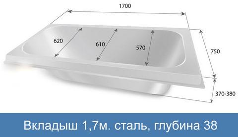 170h38h57-stal