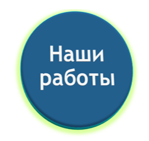 http://vanbest.ru/