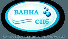 Продажа и реставрация ванн в Санкт-Петербурге