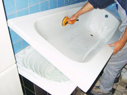 Вкладыш в ванну акриловый 1,5 м