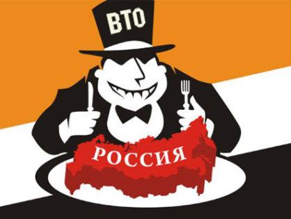 Россия в ВТО. Цены на чугунные ванны поднимутся