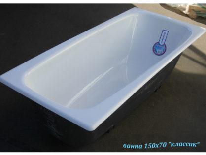 Выбираем чугунную ванну