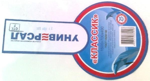 ЧАВО  Новокузнецкие чугунные ванны